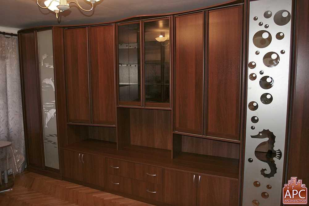 Радиусная Мебель Для Гостиной Москва