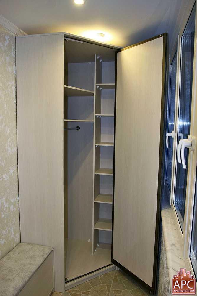 Встроенный шкаф угловой на балкон заказать.